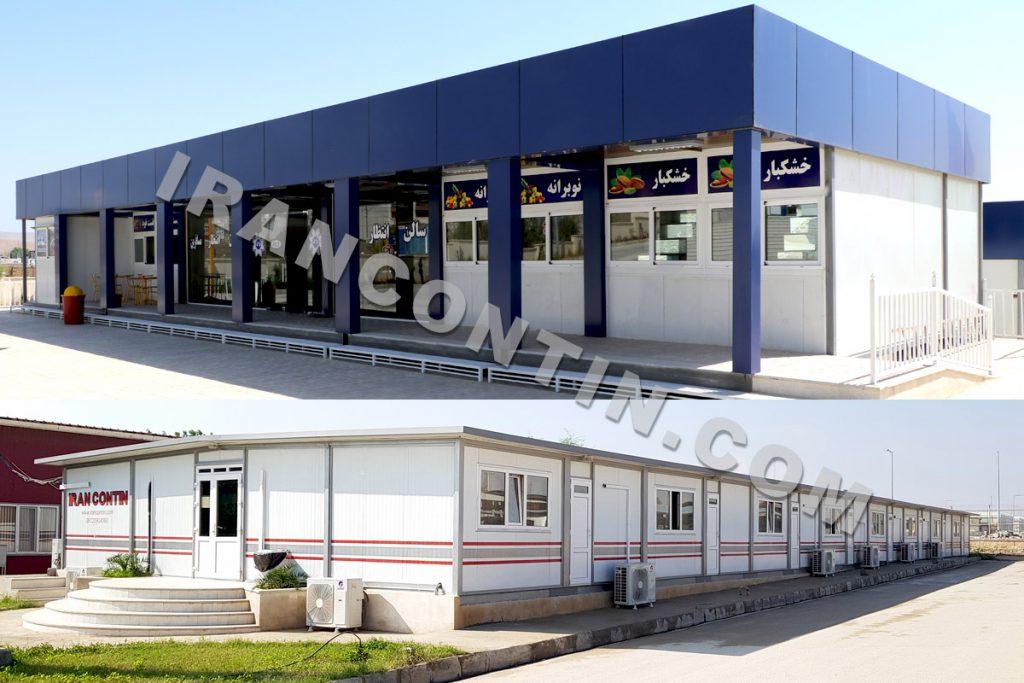 -اداری-کانکس-بازارچه-کمپ-مسکونی-ایران-کانتین-1024x683
