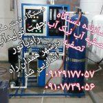 تعمیرات حرفه ای تصفیه آب صنعتی (آب شیرین کن