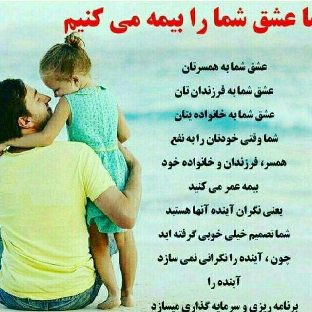IMG_20190707_222453_975
