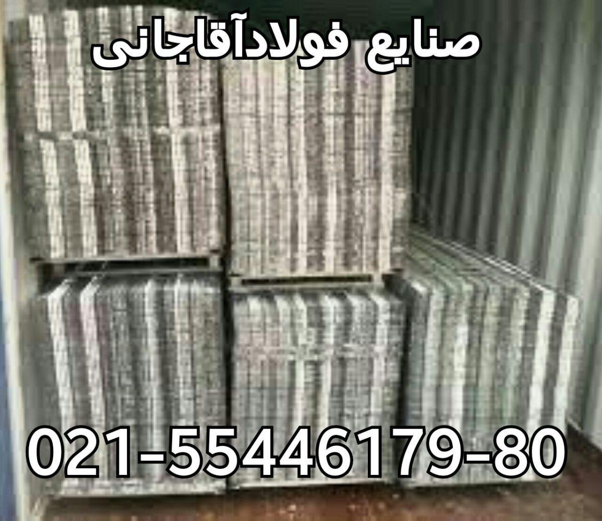 IMG_20190815_100122_583