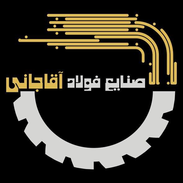 صنایع فولاد اقاجانی تولید کننده و پخش رابیتس