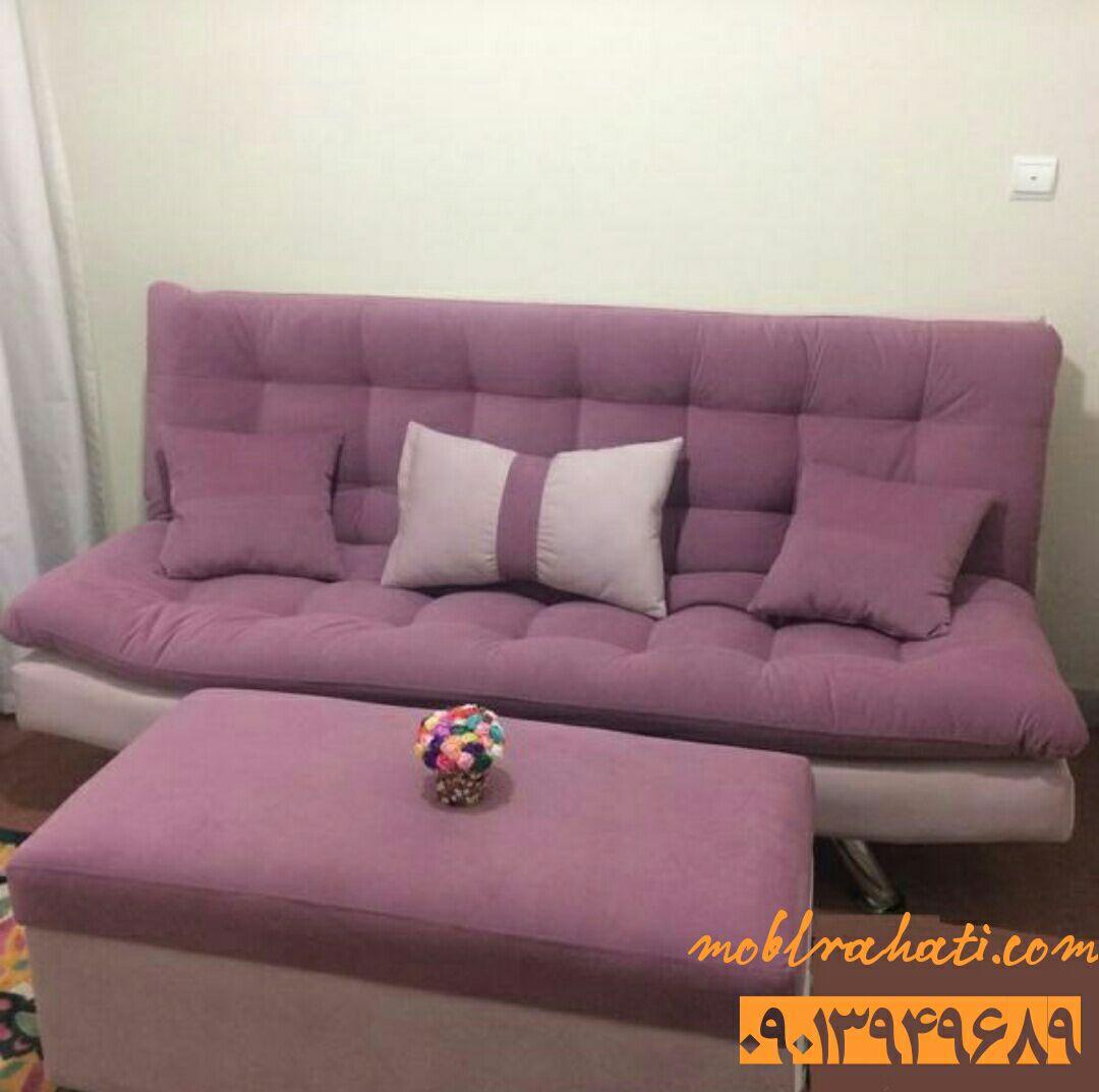 خرید مبل راحتی تختشو , کاناپه و مبلمان تختخواب شو