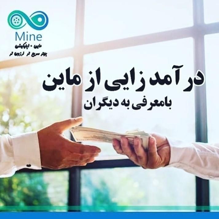 IMG_20190607_210510_478