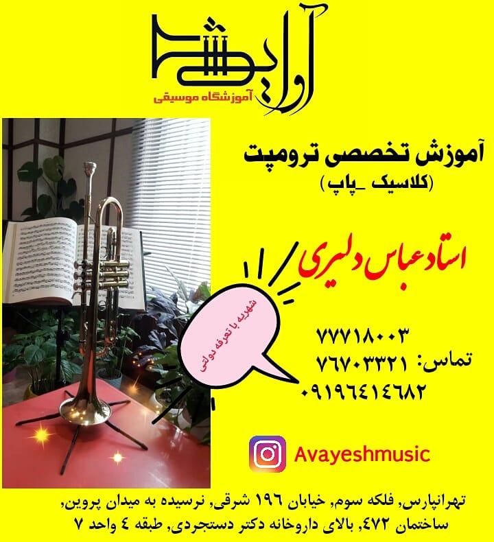 IMG_20190912_165748_063
