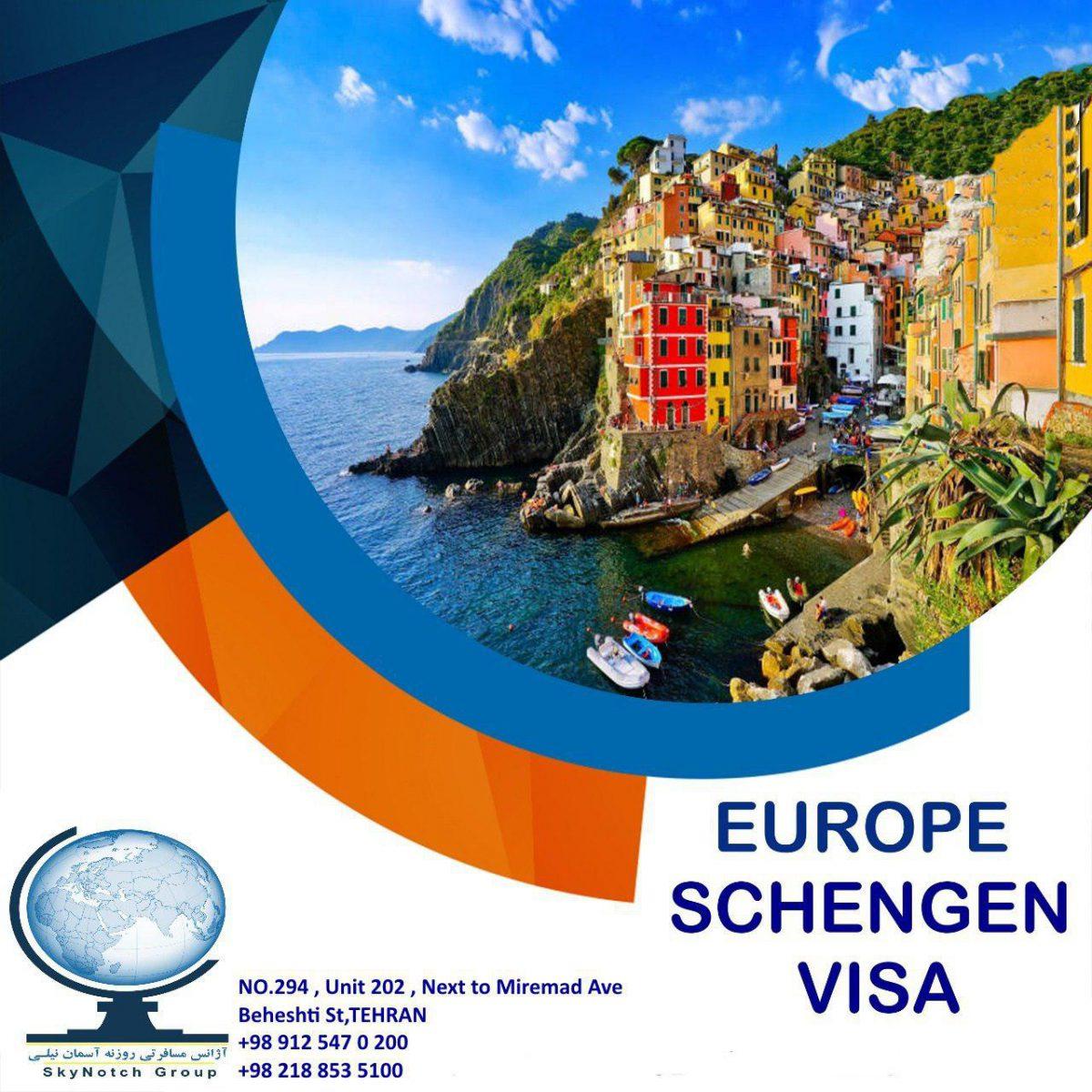 خدمات تخصصی تور و اخذ ویزا ، تسویه پس از اخذ ویزا