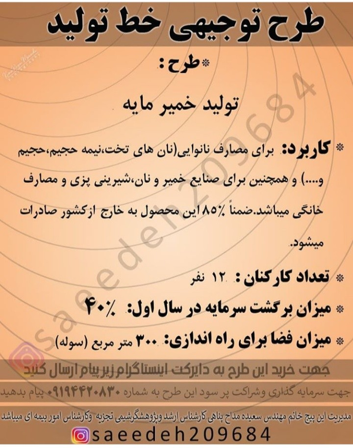 IMG_۲۰۱۹۱۲۱۴_۲۳۲۰۲۶