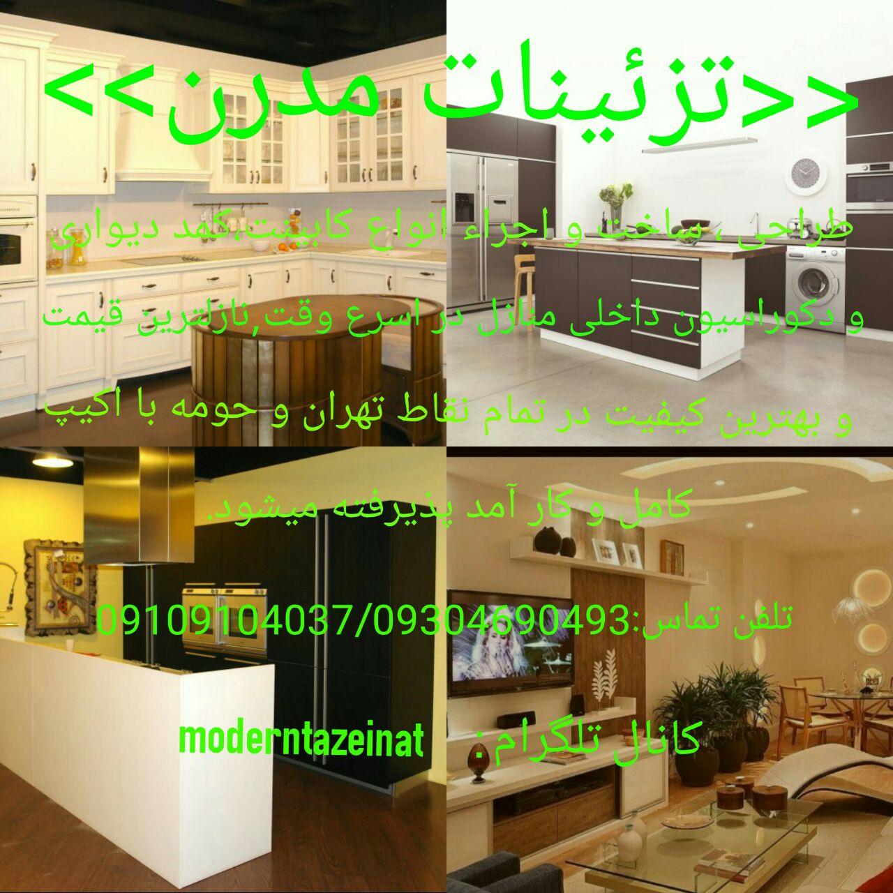 446734746_335004
