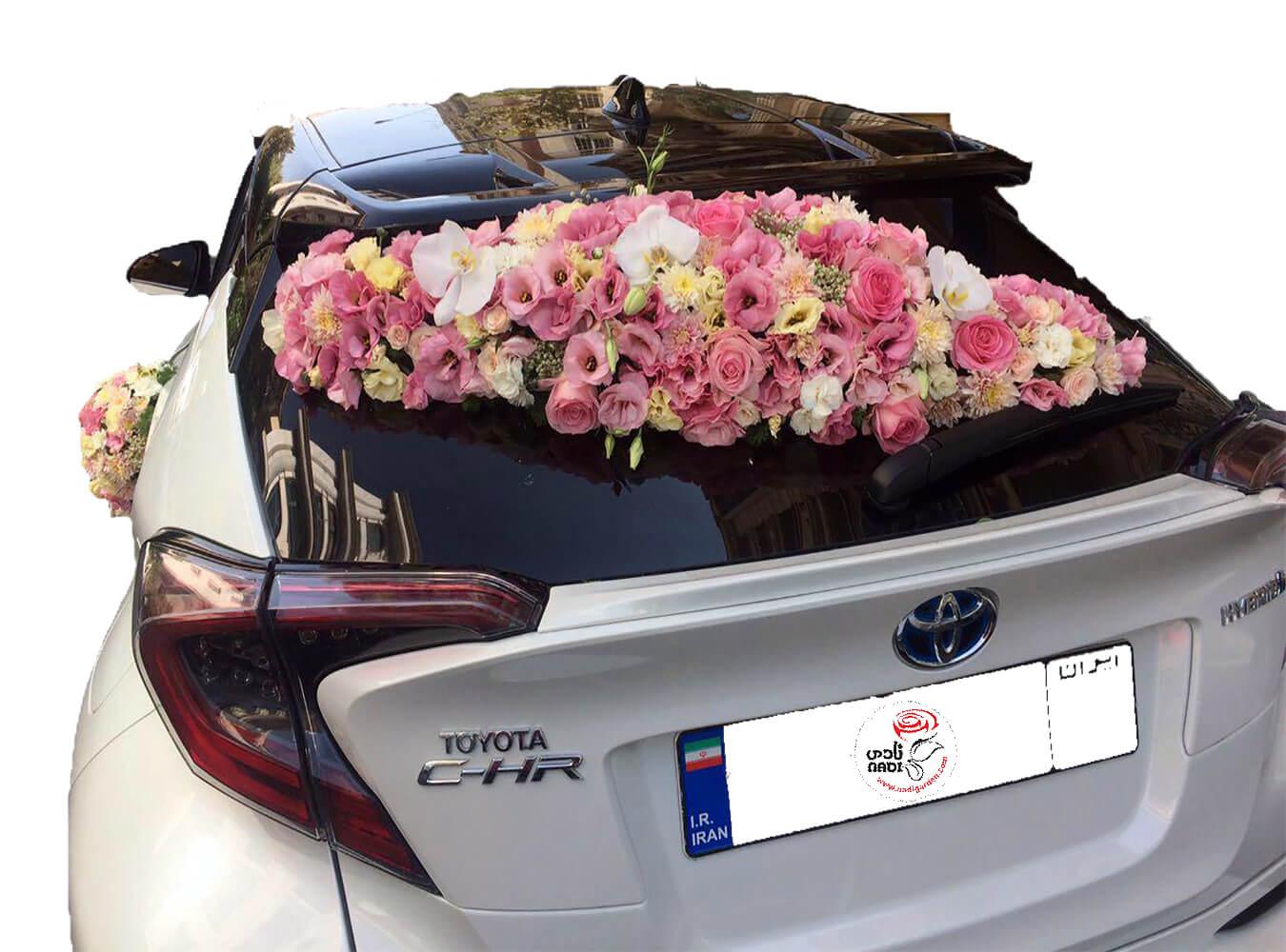 ماشین عروس 2