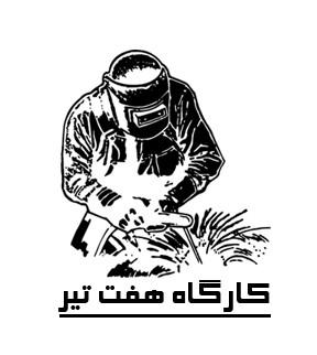 logo_7tir