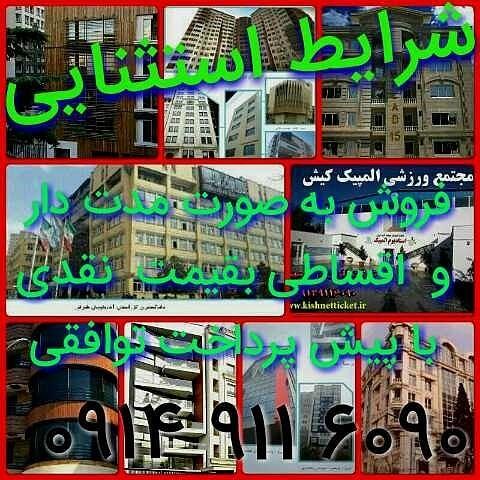IMG_20200108_111849_435