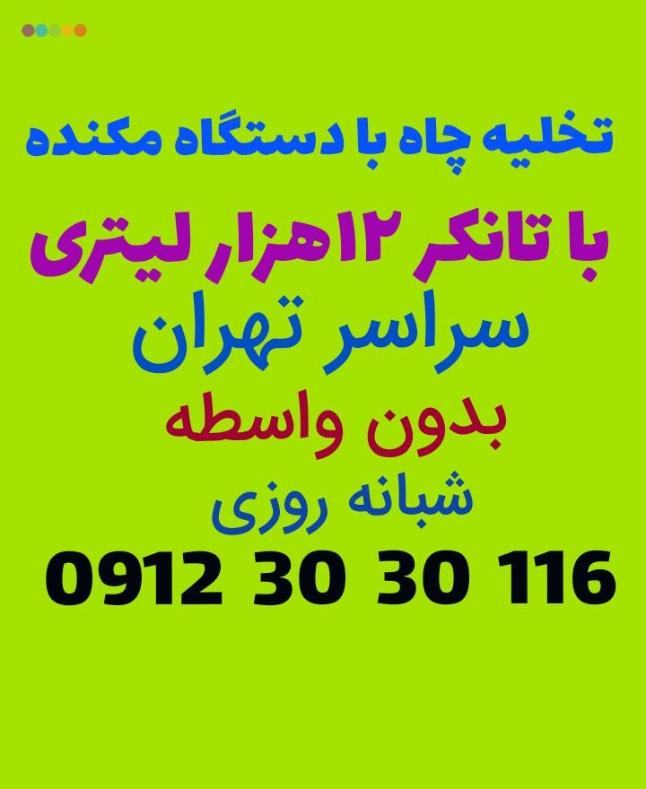 IMG_20200202_165611_404