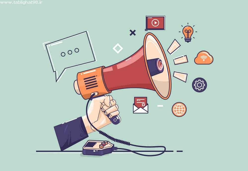 بررسی تبلیغات اینترنتی و ابزار های آن ( بخش دوم )