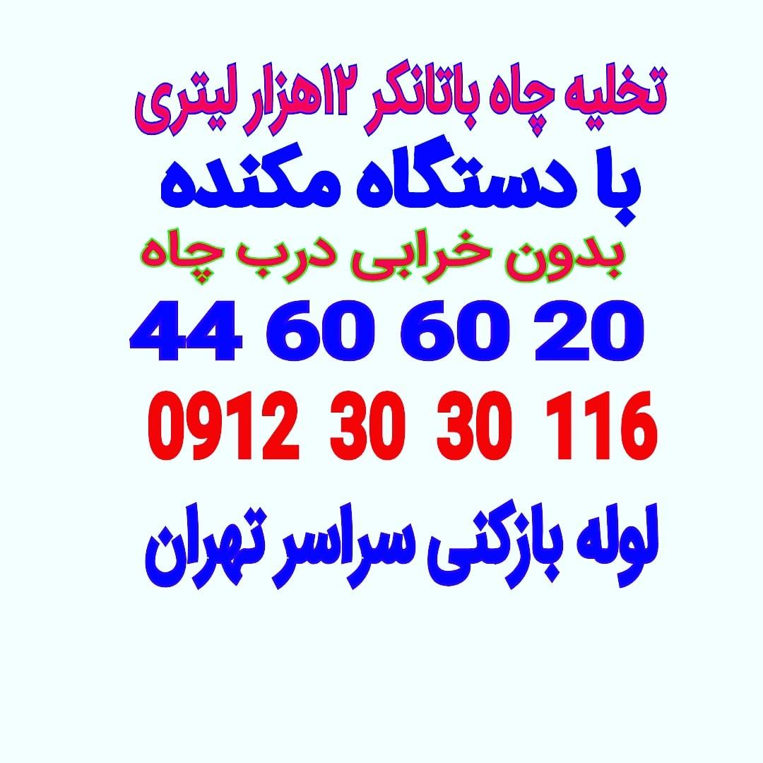 IMG_20200308_150536_580