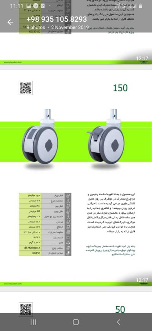 IMG-20200130-WA0000