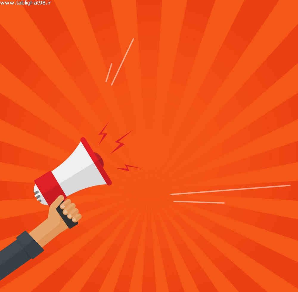 تبلیغات اینترنتی در سایت دیوار و روزنامه همشهری