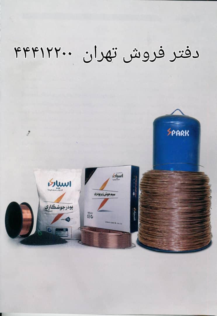 فیدار جوش آداک