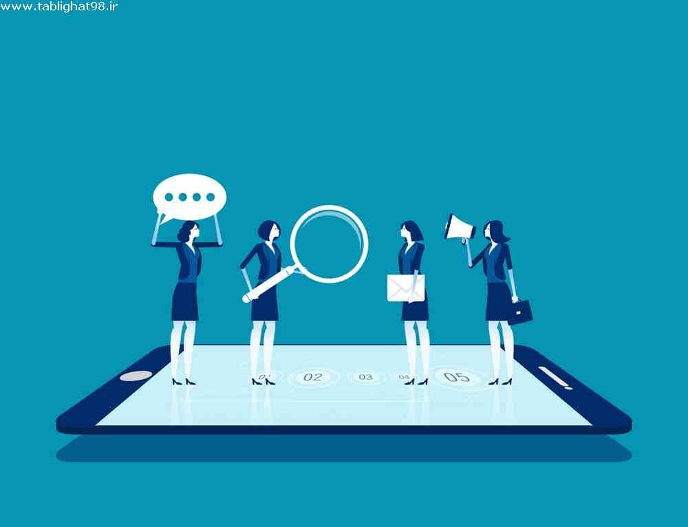 چگونه در شبکههای اجتماعی اینستاگرام تبلیغات اینترنتی انجام دهیم تا مشتری جذب شود ؟