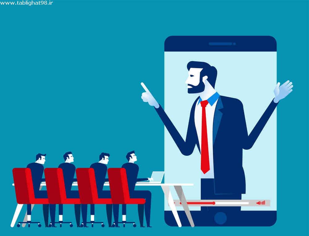 سرمایه گذاری برای تبلیغات اینترنتی