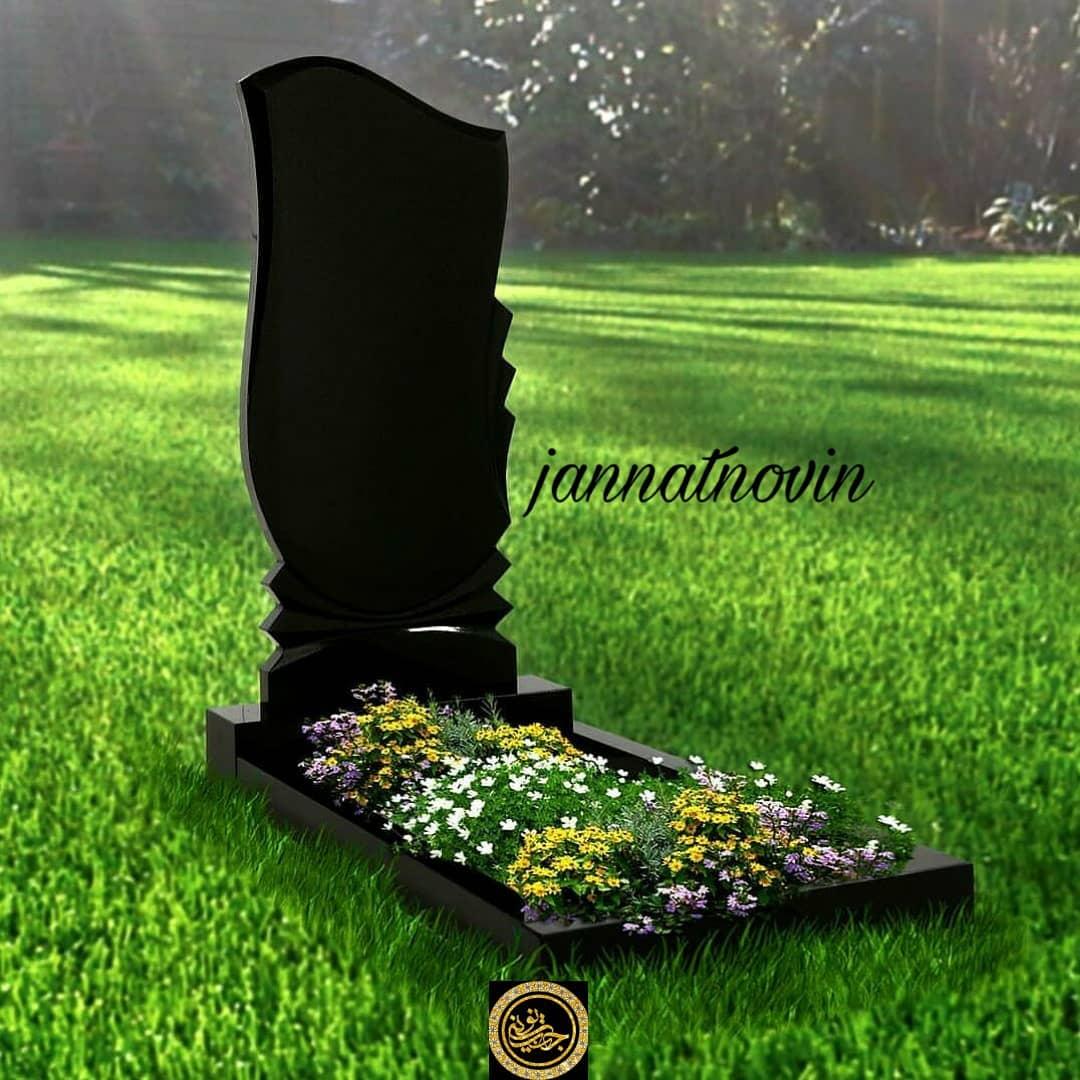 جنّت نوین | ارائه خدمات سنگ مزار /سنگ قبر
