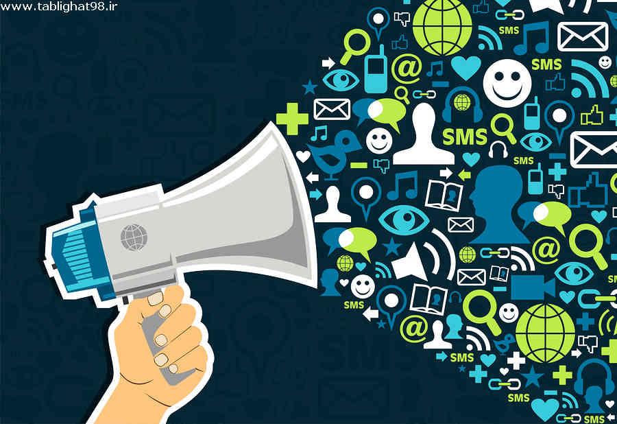 چگونه کسب و کار اینترنتی ایجاد کنید و برای آن تبلیغ اینترنتی کنیم؟