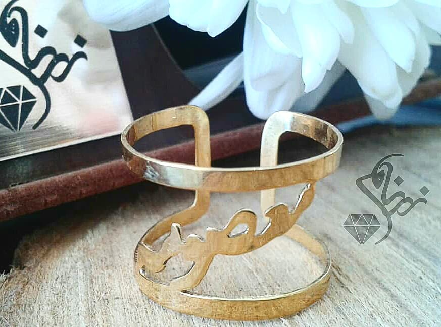 گالری طلا و جواهرات