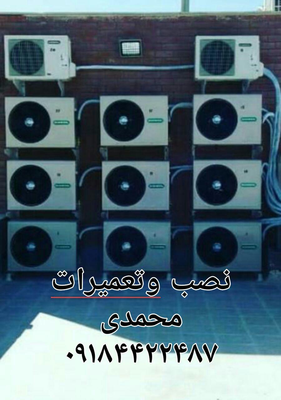 IMG_20190401_063727_688
