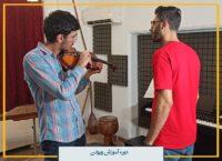 آموزشگاه موسیقی سیحون در بلوار اندرزگو تهران