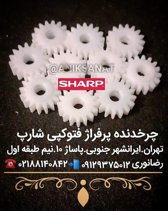 IMG_20200916_012401_469