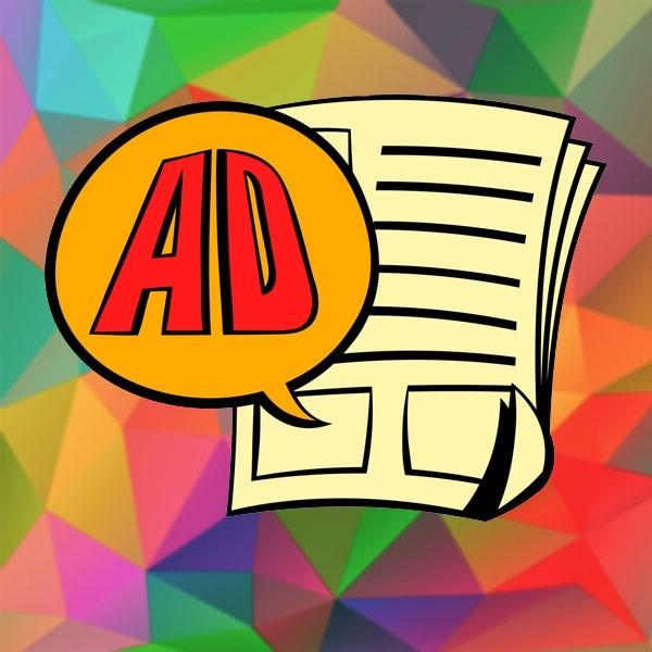 آگهی تبلیغاتی در سایت ها