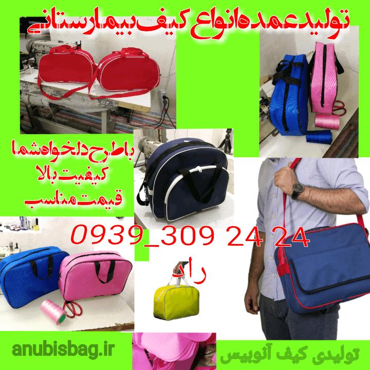 quote_1602860449254