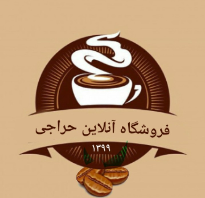 harajei-shop-coffee