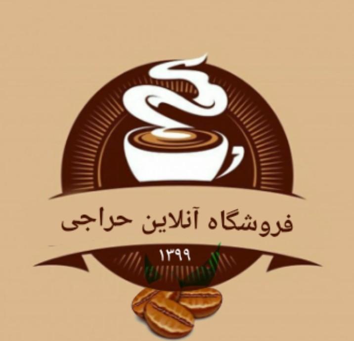 harajei-shop-coffee