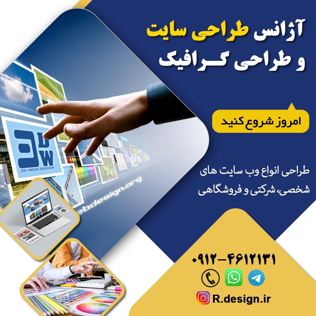 web-design++