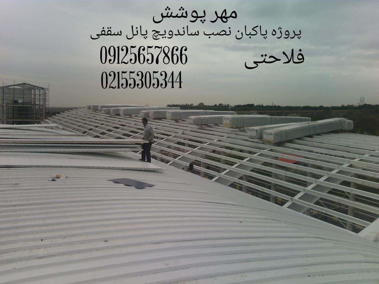 New_1513515175006