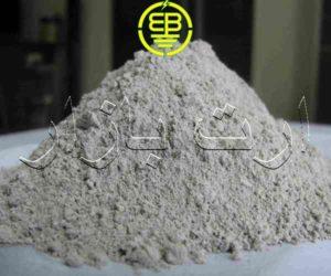 بنتونیت سدیم دار،اکتیو،،سوپر اکتیو،میکرونیزه(پر فروش ترین محصول ارت بازار)