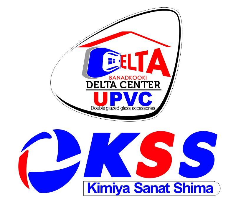 فروش یراق آلات UPVC و ملزومات شیشه دوجداره