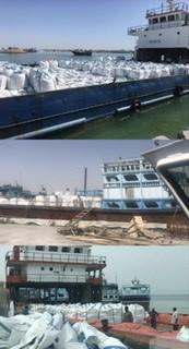 واردات و صادرات تخصصي عمان