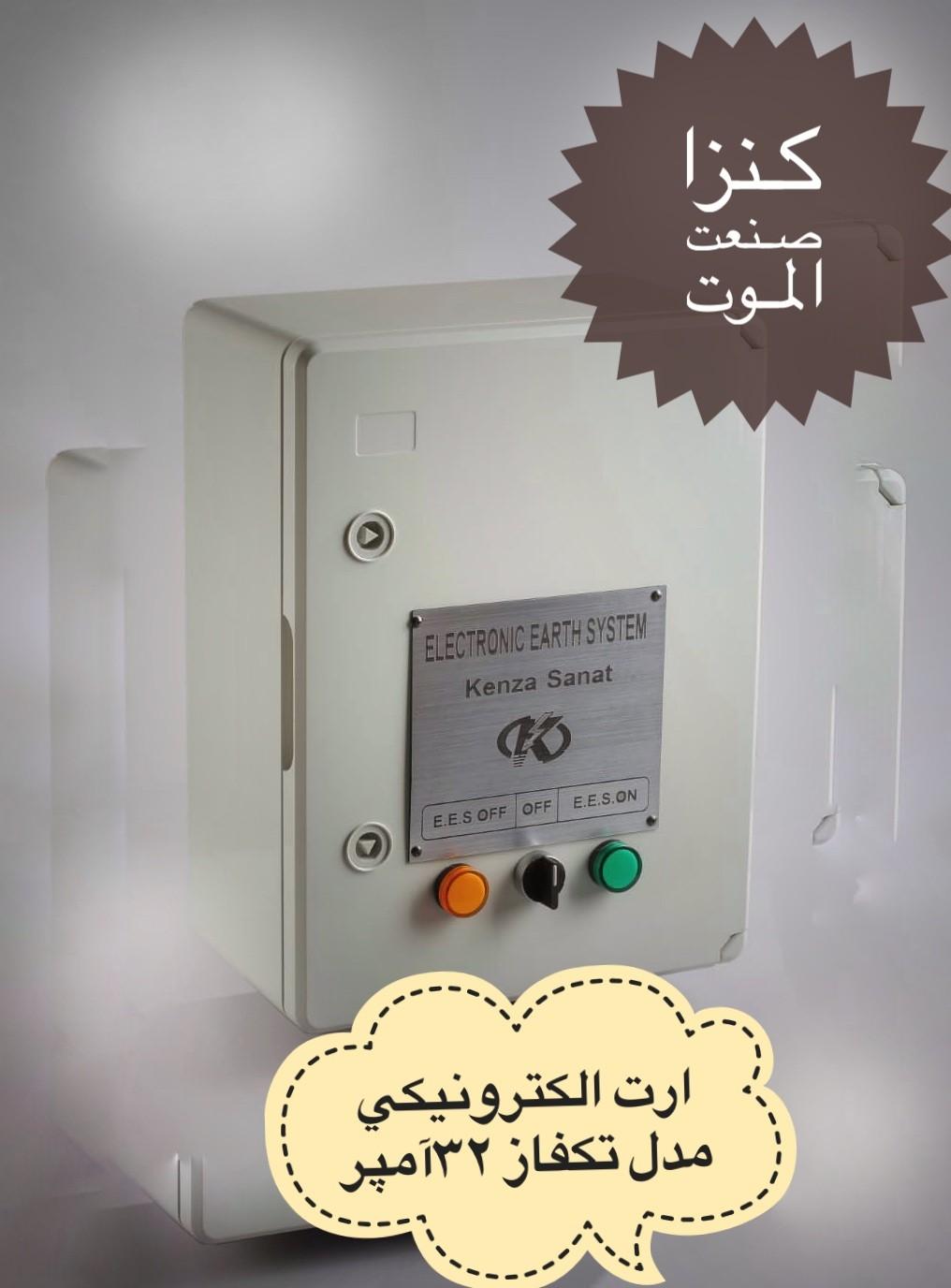 390C835F-900F-40CC-93F4-D5DC32995C40
