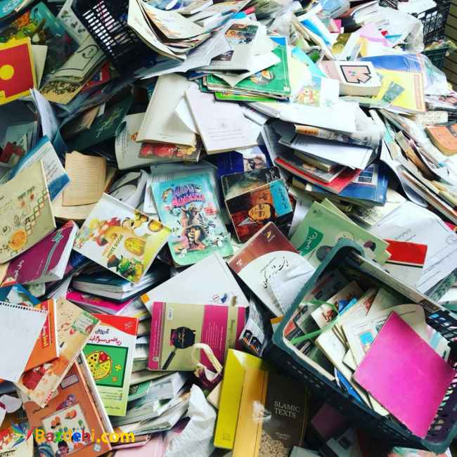 خریدار کاغذ کتاب و دفتر باطله