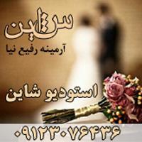 1838-59899f012625f64274-avatar