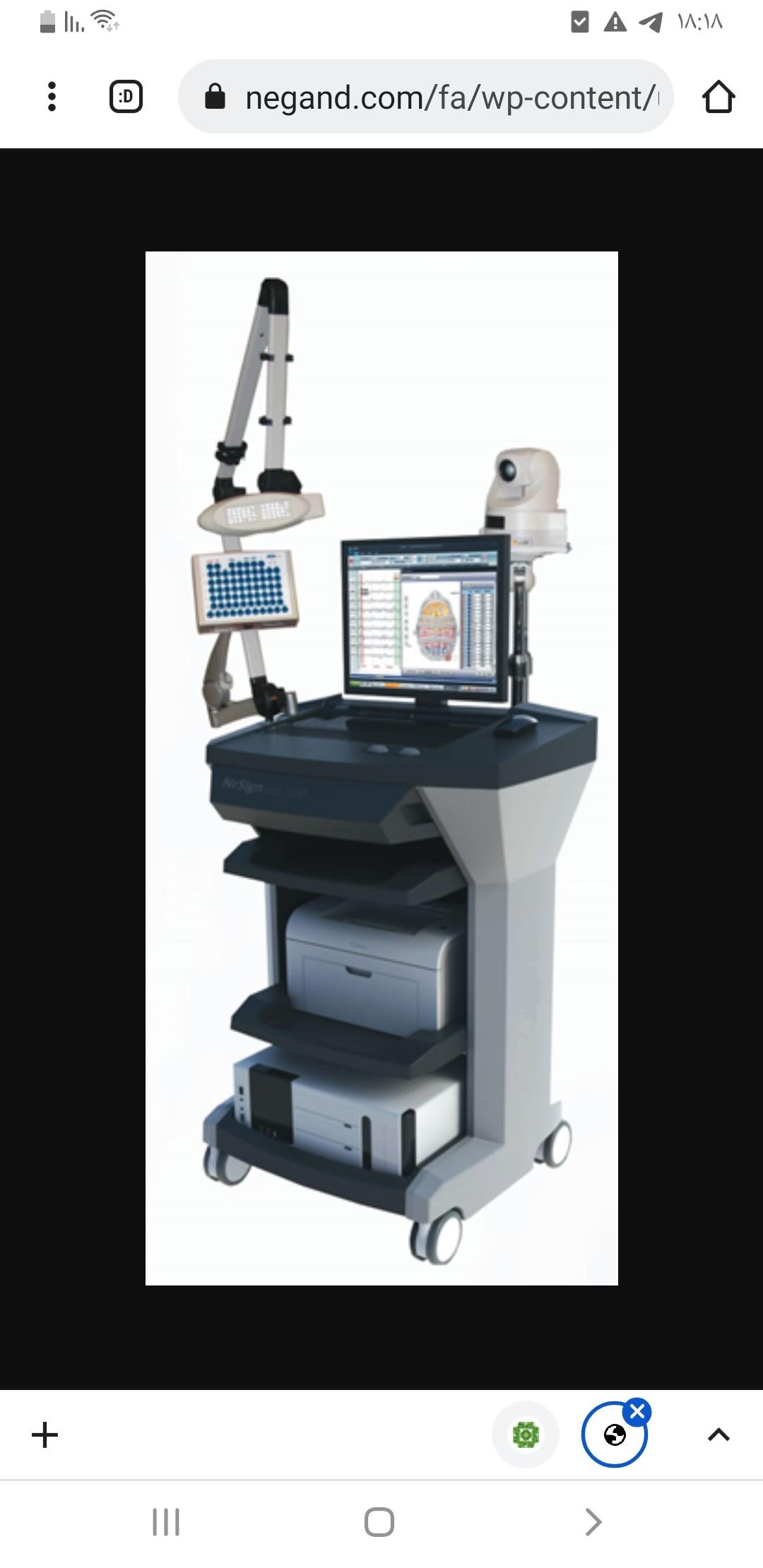 دستگاه نوار مغز یا الکتروانسفالوگرافی  EEG